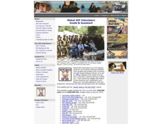 mahal-idf-volunteers.org screenshot