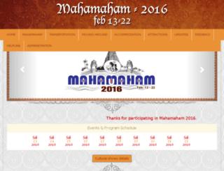 mahamahamfestival.in screenshot