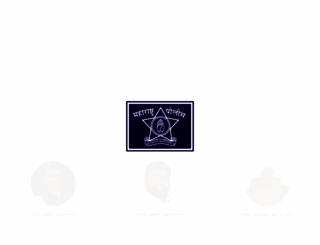 mahapolice.gov.in screenshot