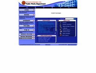 mahapwd.com screenshot