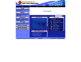 mahapwd.gov.in screenshot