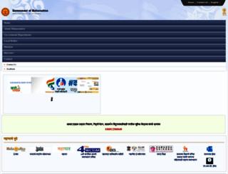 maharashtra.gov.in screenshot