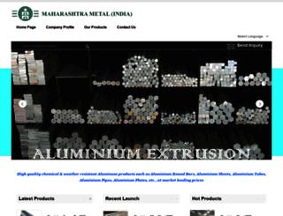 maharashtrametal.com screenshot
