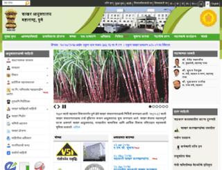 mahasugarcom.gov.in screenshot