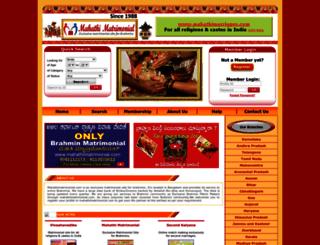mahathimatrimonial.com screenshot