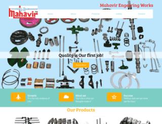mahavirengineeringworks.com screenshot