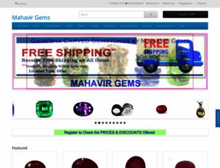 mahavirgems.in screenshot