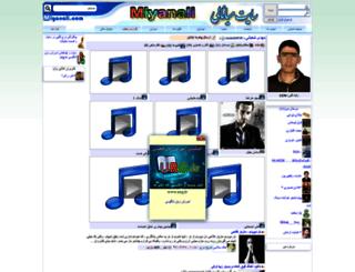 mahdi0938.miyanali.com screenshot