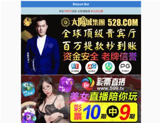 mahen3d.com screenshot