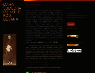 mahosumedha.wordpress.com screenshot
