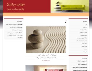 mahtabmoradian.com screenshot