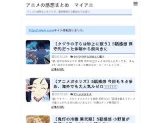 maiani.info screenshot