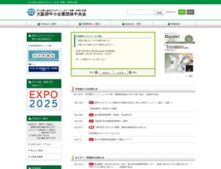 maido.or.jp screenshot