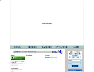 maifan.biz screenshot