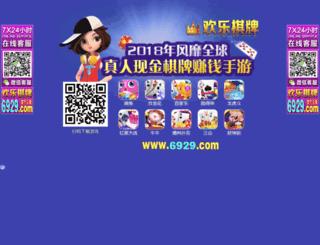 mail-zig.com screenshot