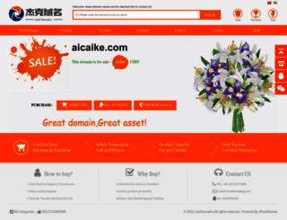 mail.aicaike.com screenshot