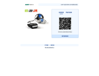 mail.aukeys.com screenshot