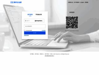 mail.chinaphotonics.com screenshot