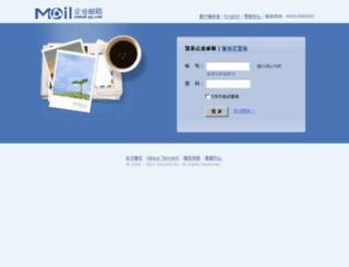 mail.cidu.net screenshot