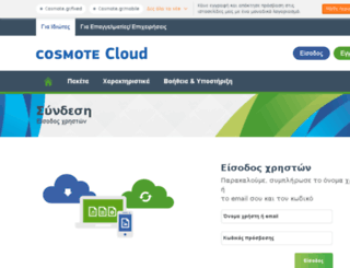 mail.cosmote.gr screenshot
