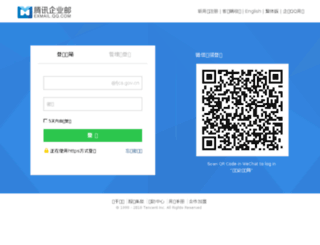 mail.fjca.gov.cn screenshot