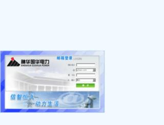 mail.ghepc.com screenshot