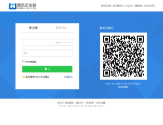 mail.gtrx.com.cn screenshot