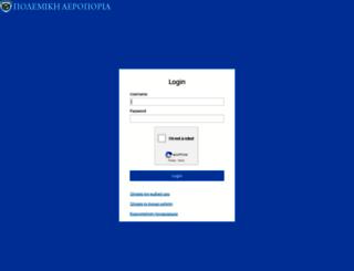 mail.haf.gr screenshot