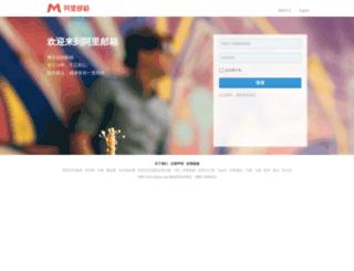 mail.keyaliu.com screenshot