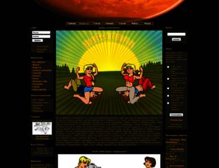 mail.kinofilms.tv screenshot