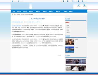 mail.ricklapp.com screenshot