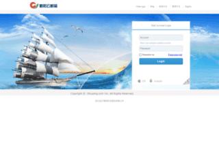 mail.shuyang.com screenshot