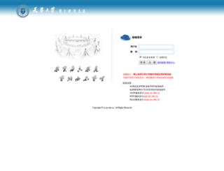 mail.tju.edu.cn screenshot