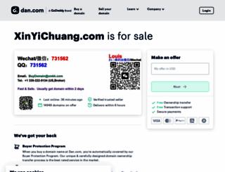 mail.xinyichuang.com screenshot