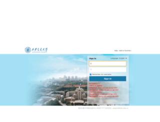 mail.xjtu.edu.cn screenshot