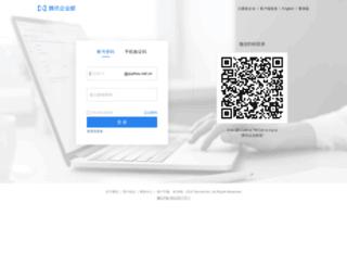 mail.yuzhou.net.cn screenshot