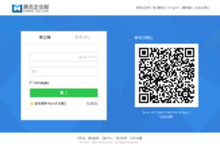 mail.zjjto.com screenshot