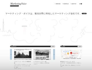 mailmarketing.jp screenshot