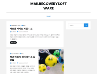 mailrecoverysoftware.com screenshot