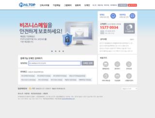 mailtop.net screenshot