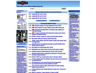 main.nc.us screenshot