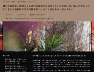 mainesal.org screenshot