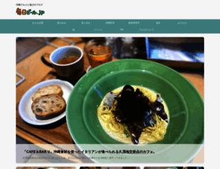 mainichibeer.jp screenshot