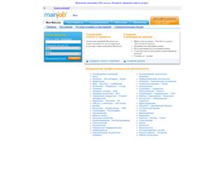 mainjob.ru screenshot