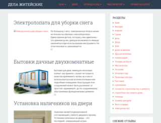 mainliberhous.ru screenshot