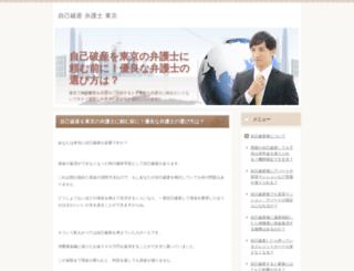 maiwaka.jp screenshot