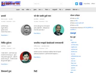 majheri.com screenshot