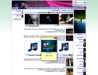 majid137.miyanali.com screenshot
