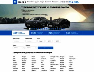 major-auto.ru screenshot