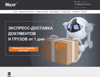 major-kazan.ru screenshot